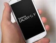 samsung-galaxy-s5-g900-xach-tay-hang-moi-gia-tot-nhat