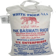 5KG bag of rice