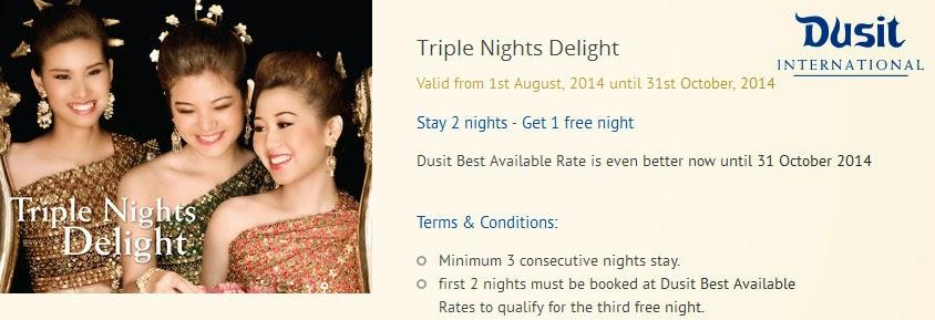 泰國出名Resort【DUSIT都喜酒店】住3晚付2晚優惠,仲可儲2倍飛行哩數!