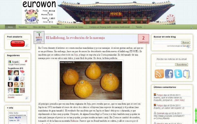 Nuevo diseño del blog Eurowon