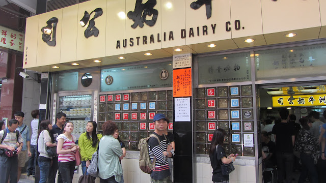 Wait your turn and follow orders at Australia Dairy Company.