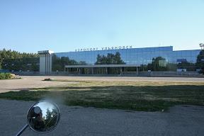 Aerodrom u Ulijanovsku