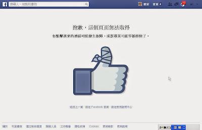 line://ch/1341209850 網址之謎 http://linetw.blogspot.com/2014/09/line-ch-1341209850.html