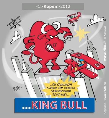 Фернандо Алонсо и Фелипе Масса на самолетах Ferrari атакуют Себастьяна Феттеля на Red Bull - комикс Гран-при Кореи 2012