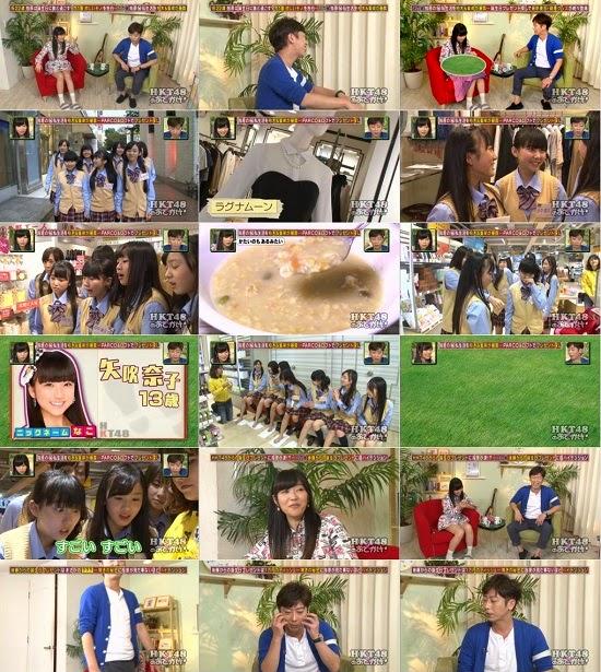 (TV-Variety)(720p) HKT48のおでかけ! ep92 141119