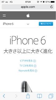 iphone tại Nhật có giá rẻ nhất thế giới