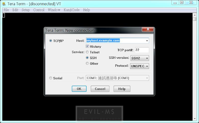 網路工具] PuTTY 、PieTTY 、Tera Term 多款好用的 SSH 網路
