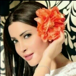 E نسرين طافش photos, images