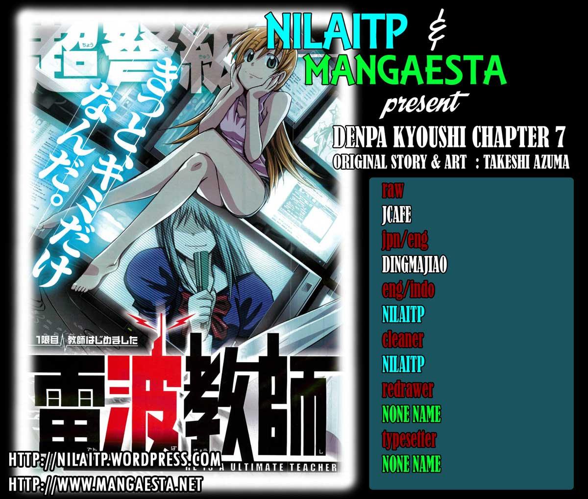 Komik denpa kyoushi 007 8 Indonesia denpa kyoushi 007 Terbaru 1|Baca Manga Komik Indonesia|