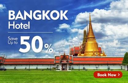 expedia泰國酒店