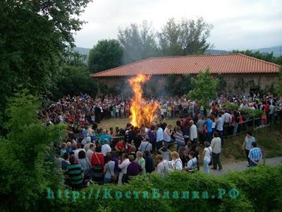 праздник, КостаБланка.РФ