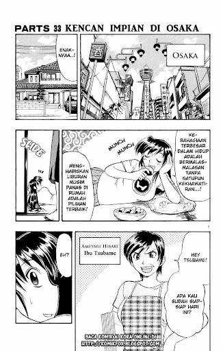 Ai Kora 33 page 1