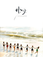 Girl's Generation (SNSD) First Photo Book Album ©