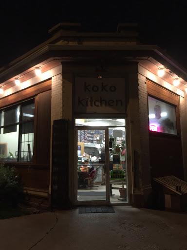 Restaurant «Koko Kitchen», reviews and photos, 702 300 E, Salt Lake ...