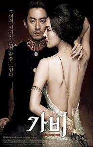 Ám Sát Nhà Vua - Gabi poster