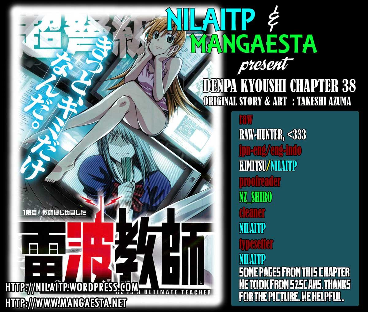 Komik denpa kyoushi 038 39 Indonesia denpa kyoushi 038 Terbaru 1|Baca Manga Komik Indonesia|