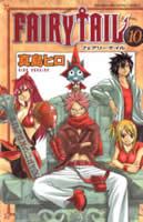 Tomo 10 de Fairy Tail