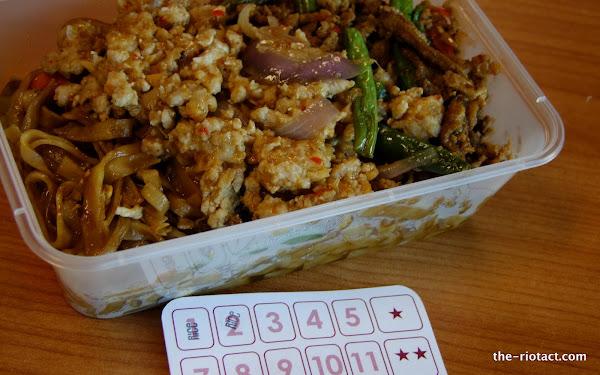 rice tapas