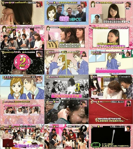 (TV-Variety)(720p) Rの法則 R no Housoku 150311 ~ 150424