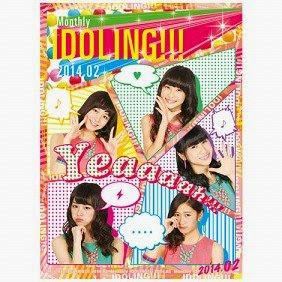 (TV-Variety)(720p)(AKB48) AKBINGO! ep388 160503
