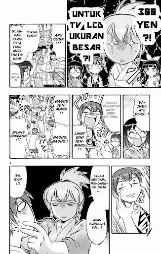 Ai Kora 36 Online page 7