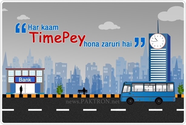 teaser of timepey by Zong