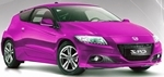 Honda CR-Z Hybri Perl Metallic MT