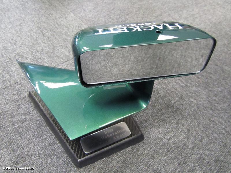 кубок Team Lotus изготовленный из зеркала от болида