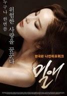 Ngoại Tình - Affair (2014)