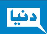Dunya News Live Mobile Stream
