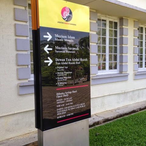 Muzium Kuching