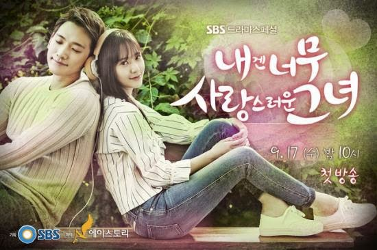 Poster drama korea She's So Lovable - Serial korea musikal romantis