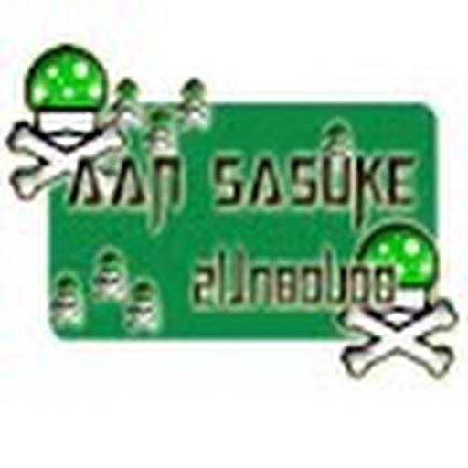 Aan Sasuke Tips-Trik