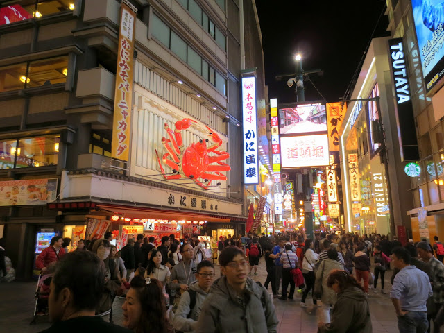 Osaka's Dōtonbori shopping area