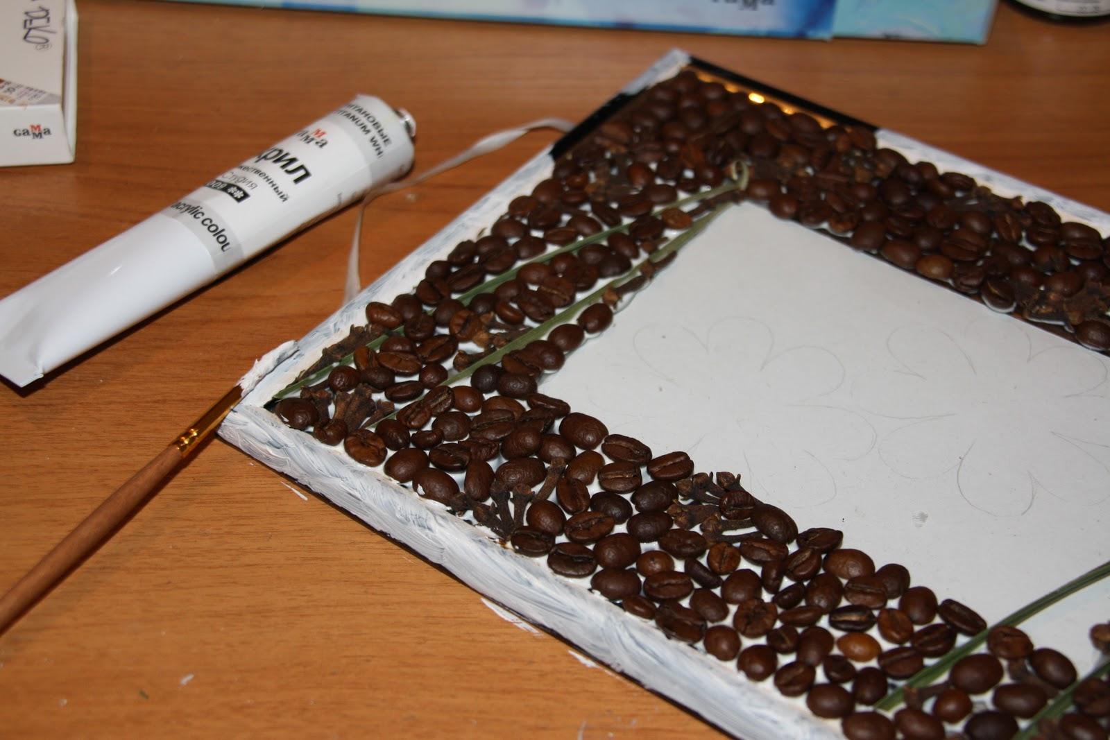 Рамки своими руками кофе
