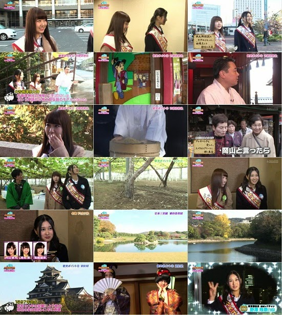 [TV-Variety] AKB48 名取稚菜 野澤玲奈 – AKB観光大使 ep20 141211