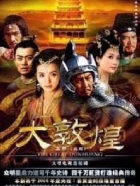 Vương Triều Đại Tần