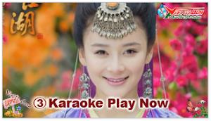 Karaoke - Trường Sơn Dông Trường Sơn Tây (Beat)
