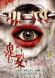 Mặt Nạ Da Người - The Mask Of Love (2012)