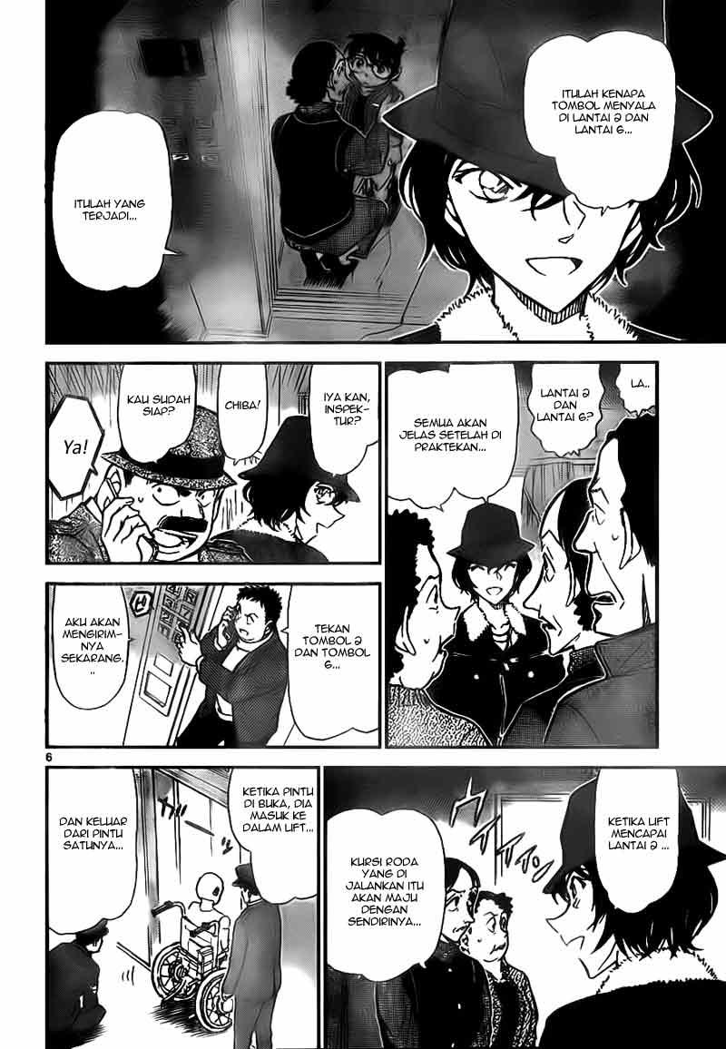 Detective Conan Page 7