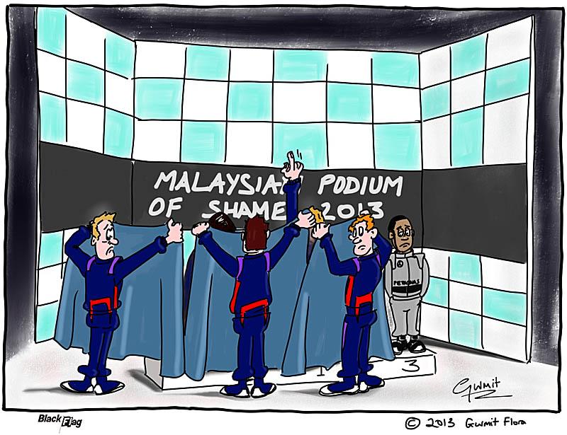 стыдливый подиум Гран-при Малайзии 2013 - комикс Black Flag