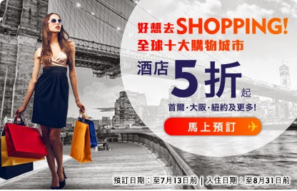 十大shopping城市