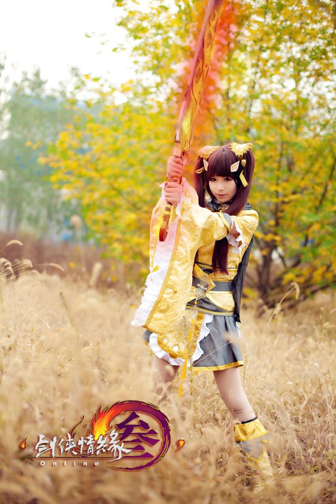 Thiên Thương dễ thương với cosplay Tàng Kiếm - Ảnh 4