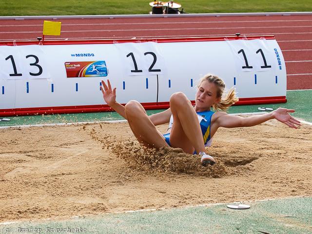 Юношеский чемпионат мира по легкой атлетике Донецк июль 2013