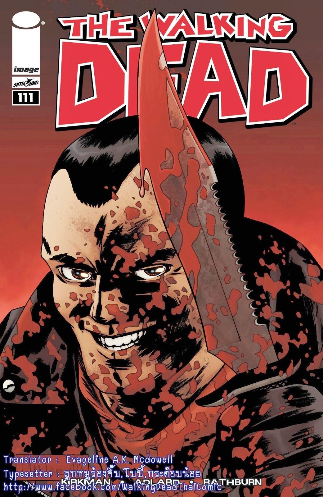 The Walking Dead - #111 - 1