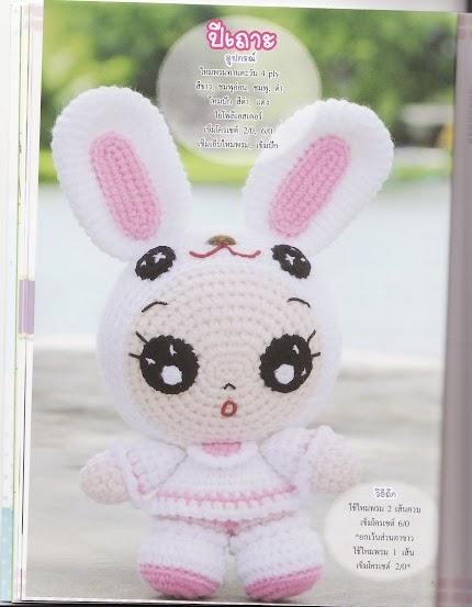 Схема вязания этой куклы