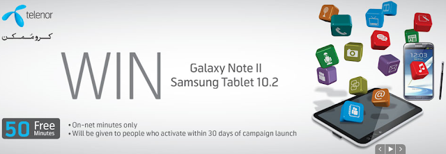 samsung tablet and Galaxy note