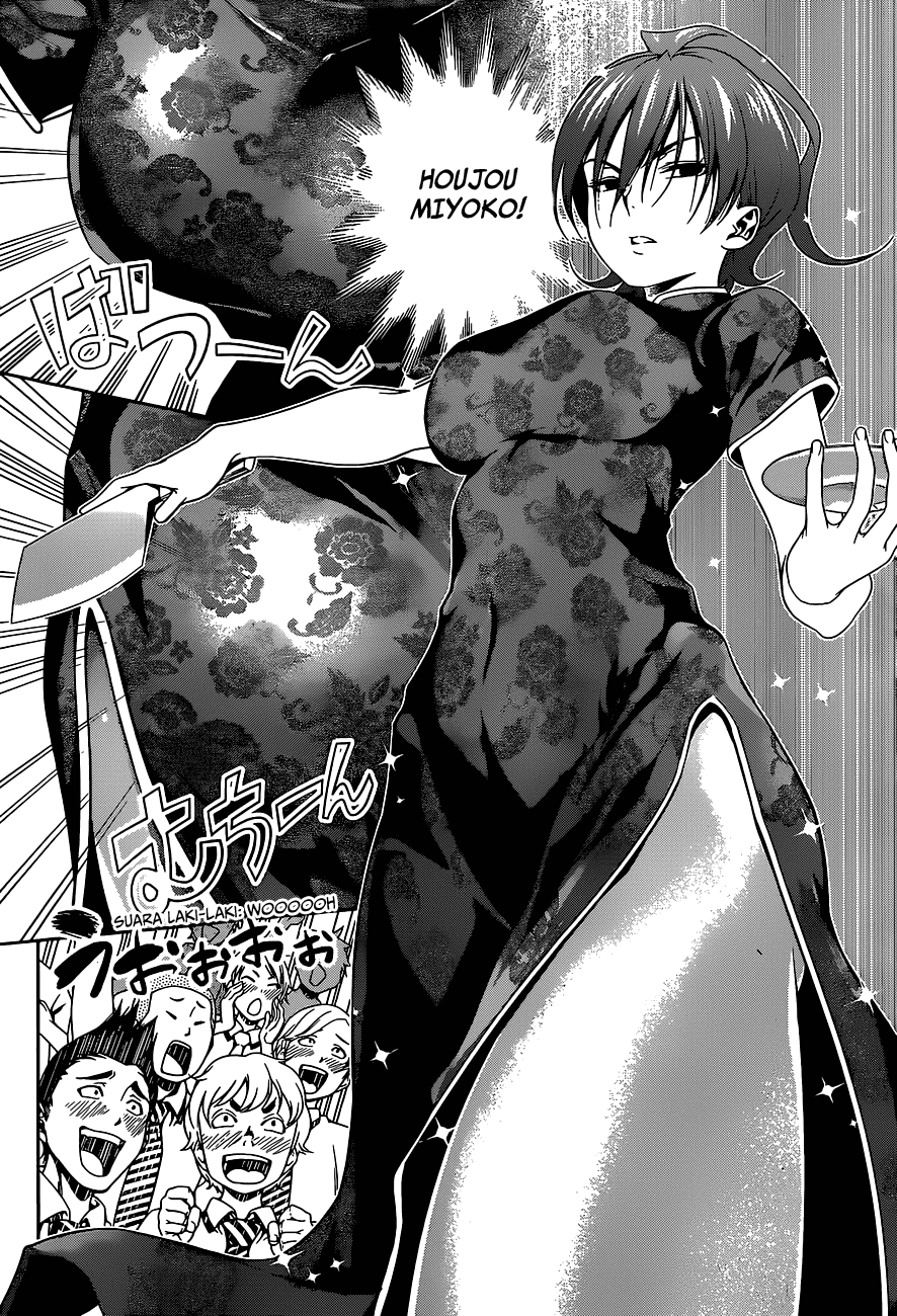 Shokugeki no Souma Chapter 49-17