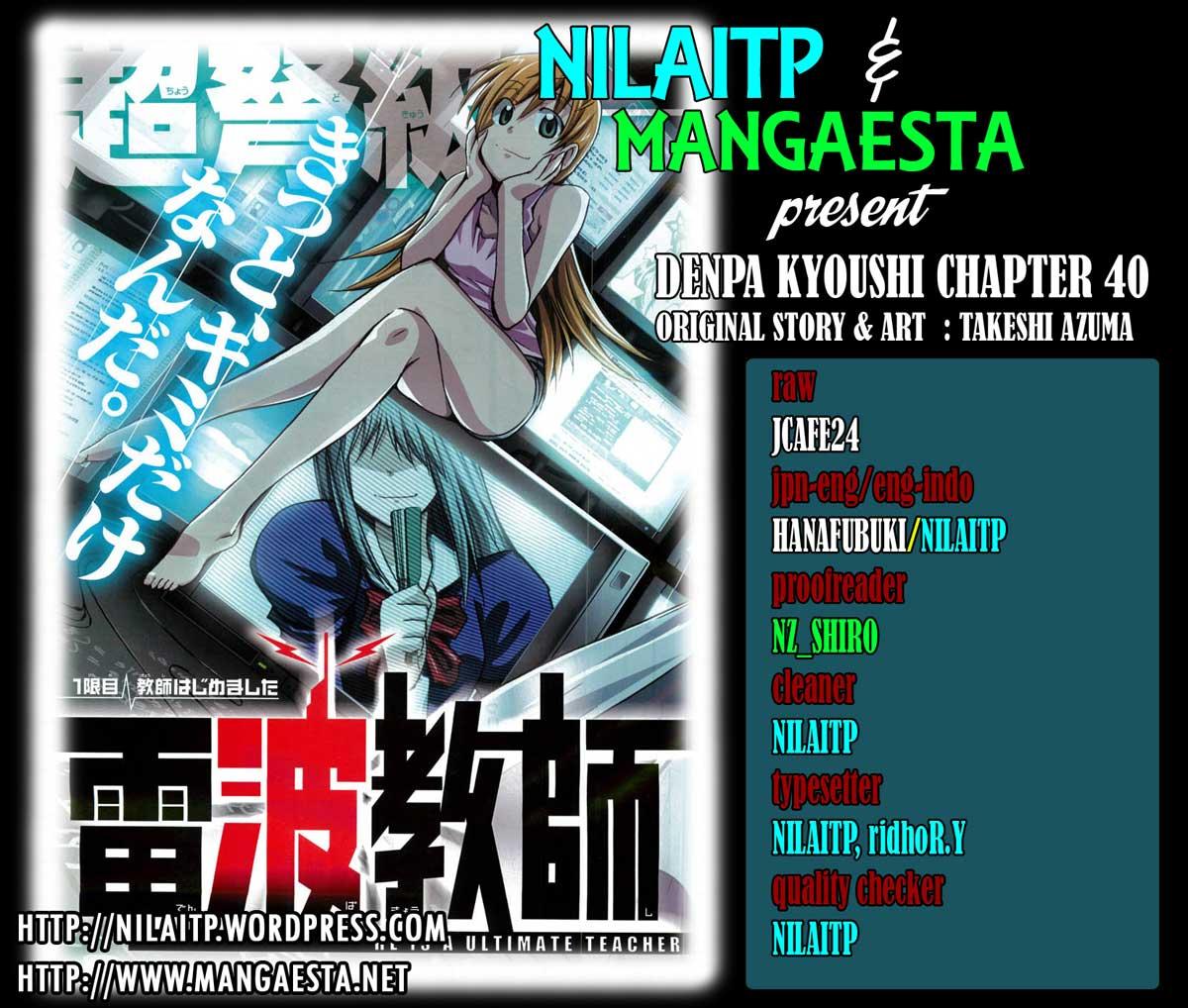 Komik denpa kyoushi 040 41 Indonesia denpa kyoushi 040 Terbaru 1|Baca Manga Komik Indonesia|