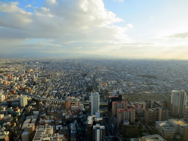 View from our room at the Osaka Marriott Miyako Hotel